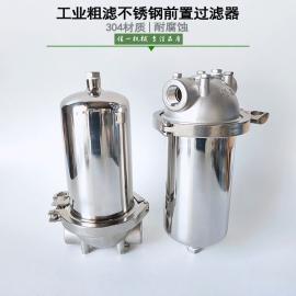 佳一工业粗滤不锈钢前置过滤器 工业用大流量 单芯 拉杆式