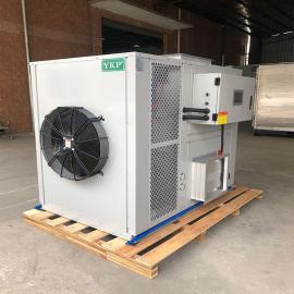 易立诺(YKP)枳壳烘干机空气能热泵热风循环烘干YK-240RD