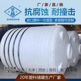 浙东3吨化工废水水箱PT-3000L