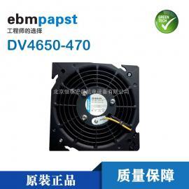 ebmpapst威图机柜散热风扇全新原装 230V 19WDV4650-470
