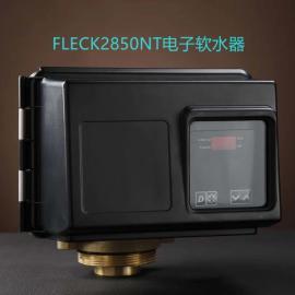 富来克2850FLECK单罐6-8T/H全自动锅炉软水器现货销售
