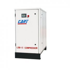 9立方冷干机冷冻式干燥机