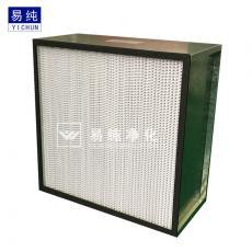 易纯净化初中效过滤器板式金属过滤网ycjh-glq
