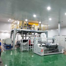 通佳熔喷布生产设备 无纺布生产线TJ-RP1600MM