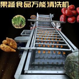 鑫洋机械叶菜番茄请洗机 高压气泡喷淋请洗设备xyjx856