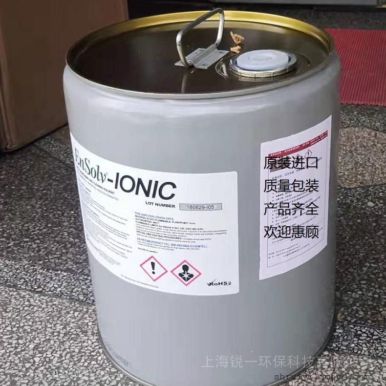 ENSOLV其他�子清洗�� 除油 超�用IONIC