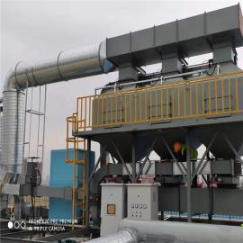 立科环保催化燃烧设备 活性炭处理吸附装置LK002
