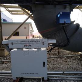 新泽仪器热电行业激光氨逃逸分析仪型号TK-1100