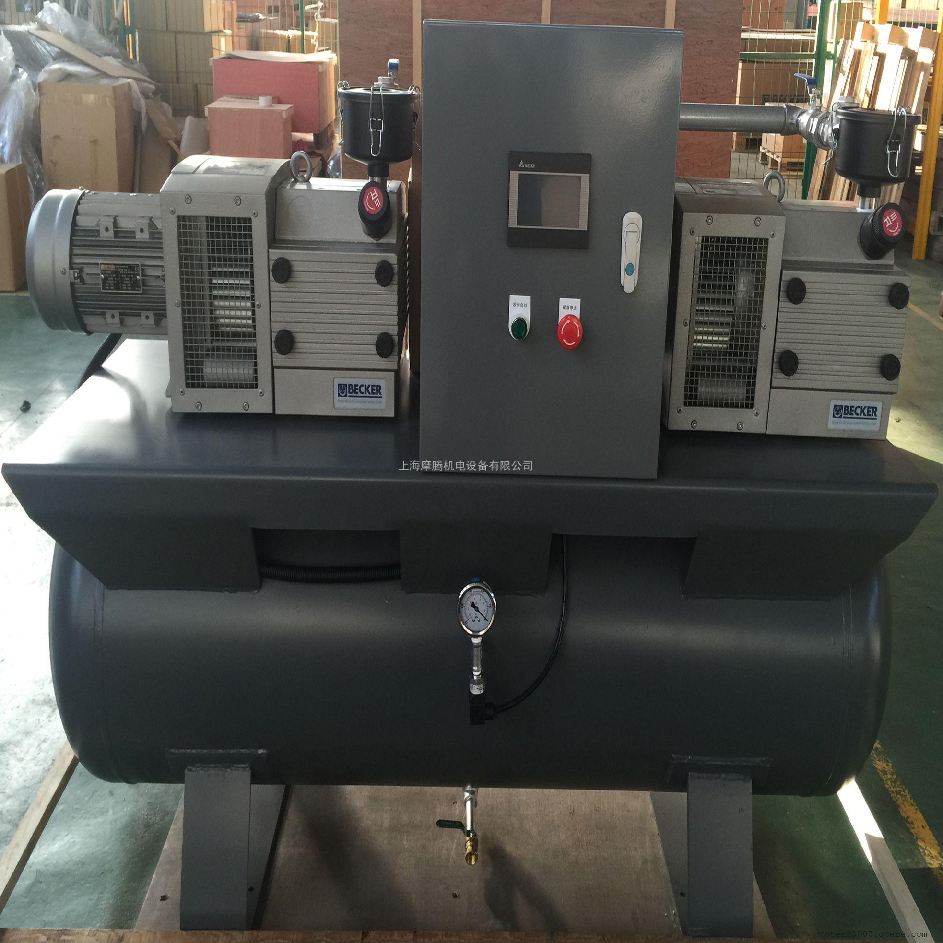 BECKERBecker贝克干式真空泵维修保养无油干式旋片真空泵系统设计组装VT4.40