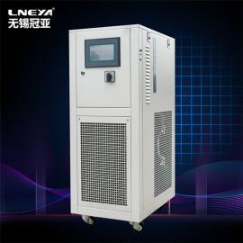 冠亚气相沉积镀膜冷冻机-试验用冷水机FL-800N