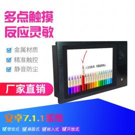 东凌工控壁挂式嵌入式10.1寸安卓工业平板电脑支持来电开机