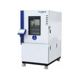 睦尼高低温试验箱M/TP