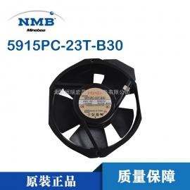 NMB美蓓亚 230V 35W UPS电源/机柜散热风扇 5915PC-23T-B30