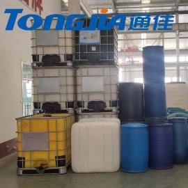 塑料桶吹塑机介绍 20L化工桶生产设备