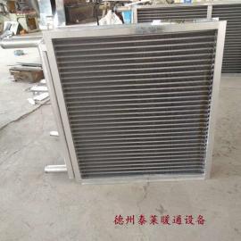 泰莱表冷器1铝箔铜管蒸发器BL