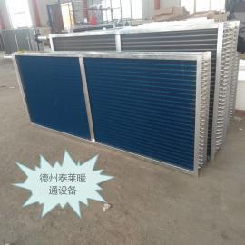 泰莱中央空调表冷器,蓝箔tong管zheng发器BLQ