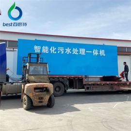 百思特污水处理一体化设备 雨水处理设备 环保设备best