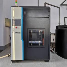 和创智云2kg次氯酸钠发生器-污水厂消毒设备案例HCCL
