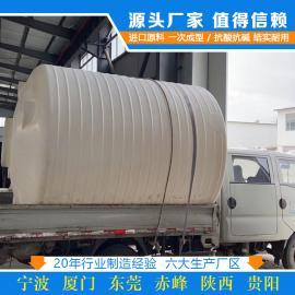浙东2吨工业废碱水箱PT-2000L