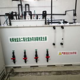 飞骥二氧化氯发生器操作简单稳定FJ-100