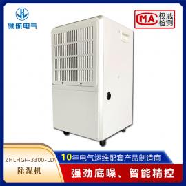 家用工业除湿机低噪声 大功率全自动抽湿机地下室仓库除湿器