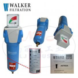 Walker(沃克)精密过滤器A078XA