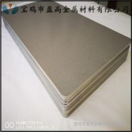 盈高耐腐蚀仪器配件多孔钛板