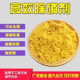 诚信 高效除磷剂混凝剂聚合硫酸铁 21%
