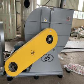 立科环保排烟风机 离心排风机LK-01