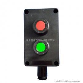 言泉���BZA8050-2A全塑防爆防腐主令控制器/自�臀患t�G按�o�⑼i_�P