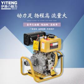 应急3寸柴油污水泵YT30DP-W