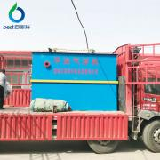 百思特环保屠宰养殖污水处理设备 平流式溶气气浮机BEST