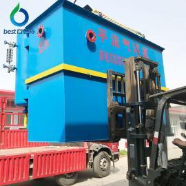 百思特石材厂污水chuli设备 高效溶气气浮机 平liu式气浮机BEST
