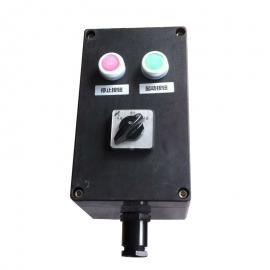 言泉FZC-S-A2K1工尘塑料胶木壳防水防腐挂式按钮开关操作柱