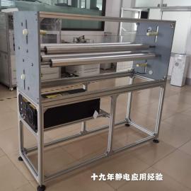 熔喷布静电发生吸附器,静电驻极设备,现货快速增加静电