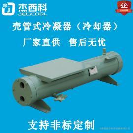 科迪尔中高温中di温工业80直管shi壳蒸fa器非标buxiu钢厂销zhi冷机组80HP