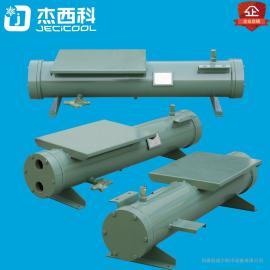 科迪尔非标冷水机直管shi壳蒸fa器非标buxiu钢厂销zhi冷机组100HP