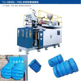 塑料浮球是怎么生产的浮球设备选通佳通佳TJ-HB60L