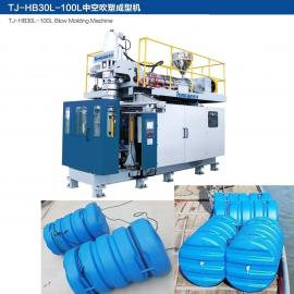 养殖塑料浮球生产线 浮桶浮球吹塑机 通佳 TJ-HB60L