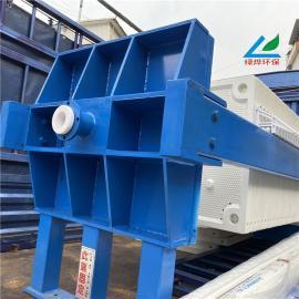 绿烨电镀厂生产废水板框压滤机