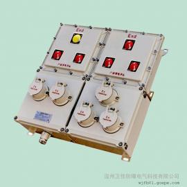 卫佳移动式铝合金防爆检修箱BXMD