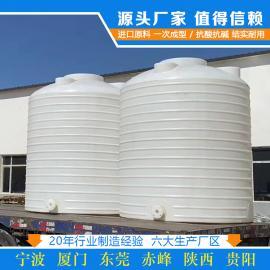 浙东1吨化工废水水箱PT-1000L