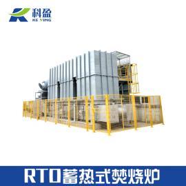 科盈工业用活性炭吸附装置