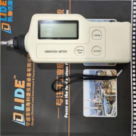 利德牌HG-2502测振仪一体式高精度/工业级设备振动故障检测仪