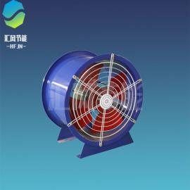 汇风T30节能轴流风机
