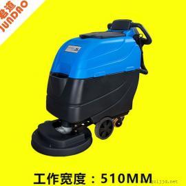 君道(JUNDAO)君道牌多功能手推式洗地�CXD55