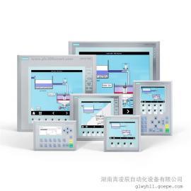 西门子HMI KTP700 ji本版7寸显示屏6AV2123-2GB03-0AX0