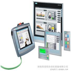 西门子KTP700 ji本版 DP 7寸显示屏6AV2123-2GA03-0AX0