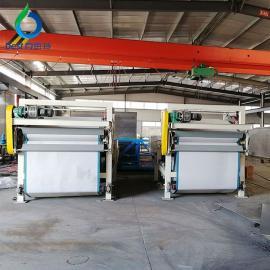 百思特带式压滤机 石灰厂废水处理设备LDD系列