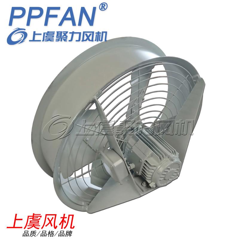 上虞聚力变压器底部降温轴流风机CFZ-4Q